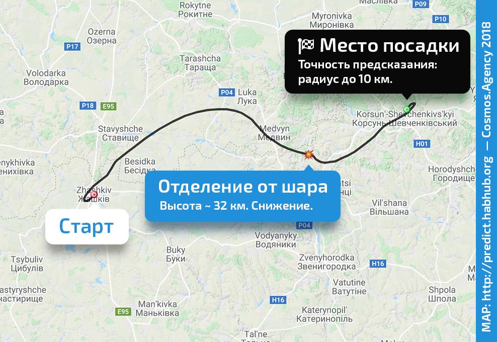 Прогноз траектории полета — карта Predict.HabHub.org