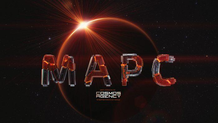 Заставка Марс от Cosmos Agency, обои на рабочий стол Планета Марс