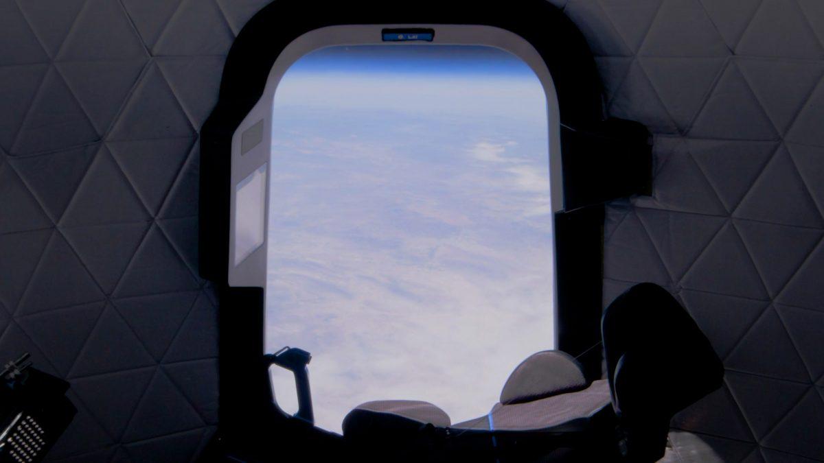Капсула Blue Origin суборбитальный полет